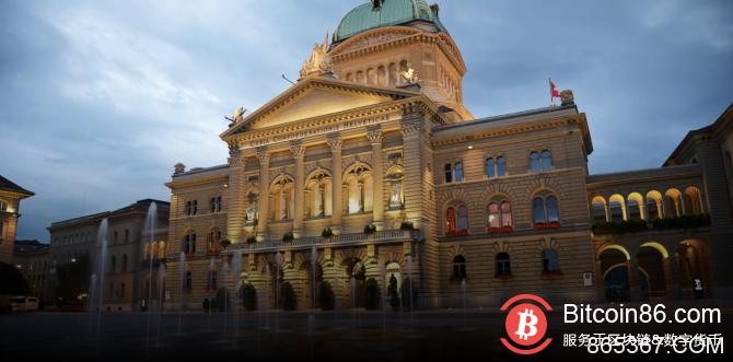 瑞士将在现有金融法律范围内规范区块链
