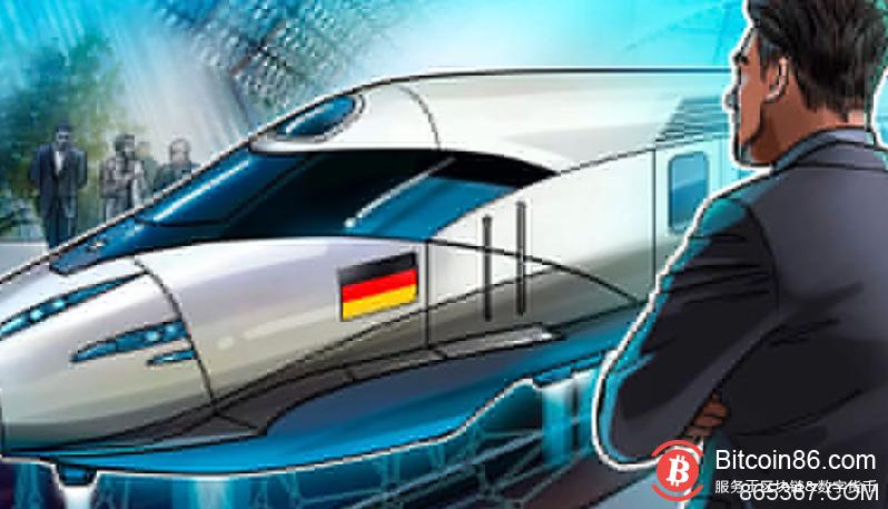德国铁路运营商将调研区块链技术以对其生态系统进行代币化