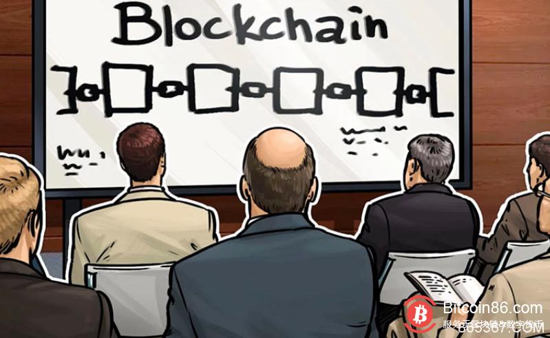 2019年斯坦福区块链峰会聚焦区块链的安全性和风险