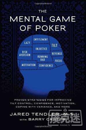 Gavin Griffin谈扑克策略:我是如何在牌桌上控制情绪的