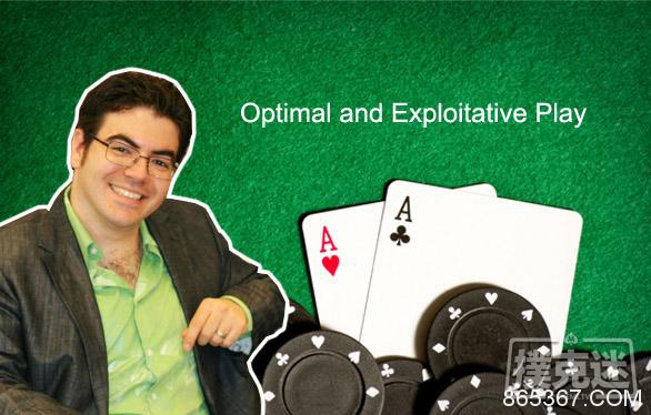 Ed Miller:最优玩法和剥削性玩法