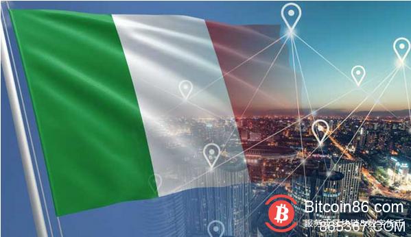 意大利任命30名专家指导区块链政策