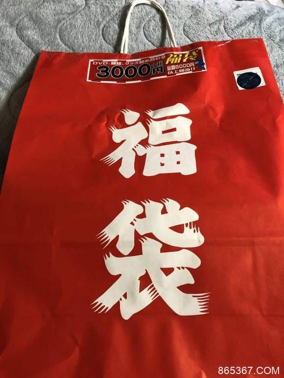 日本成人福袋装了什么 宅宅小物少不了