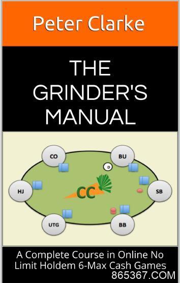 Grinder手册-58:组合与阻断牌-2