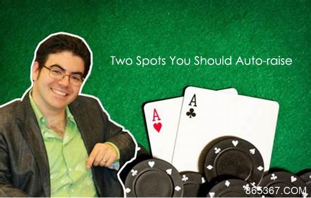 Ed Miller谈扑克:你应该自动加注的两个场合