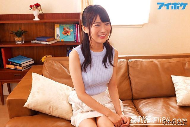 ipx-434:F奶前气象美少女新人三田结衣(三田ゆい)新作宣告闪电引退!